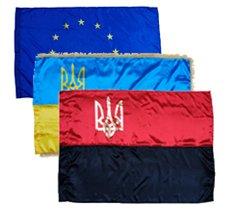Флаги Украины и другие флаги